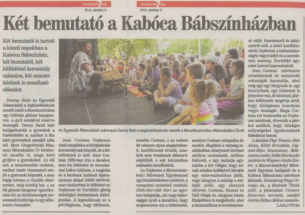 Veszprémi 7 nap, 2014